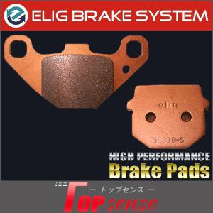 ブレーキパッド セラミックシンタード セピア アドレス AR50 KSR-1 KS-1 AR80 KX80 KDX125 KDX125R セピアZZ アドレスV100|topsense