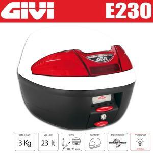 GIVI リアボックス トップケース モノロックケース カラー ソリッドホワイト ストップランプ付き ジビ topsense