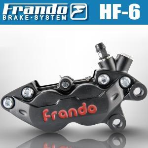 FRANDO HF-6 4ポットキャリパー ブレーキキャリパー 右側 対向4ポット キャリパー アルミ鍛造 キャリパー ブレーキ 4POT ハードアルマイトブラック 高品質|topsense