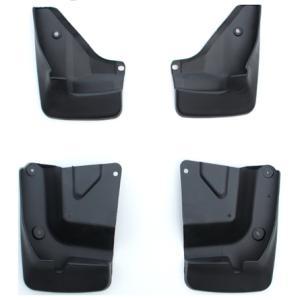 ハイエース 200系 マッドガード 標準 ワイド 泥除け 1台分セット 未塗装 ブラック 車検対応 純正タイプ 社外品 カスタム パーツ 外装 1型 2型 3型 4型|topsense