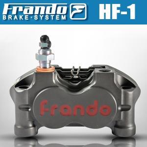Frando キャリパー HF-1 スモール4ポットラジアルマウントキャリパー ハードアルマイト HF1  フランドー ブレーキキャリパー 高性能 対向4ポッド|topsense