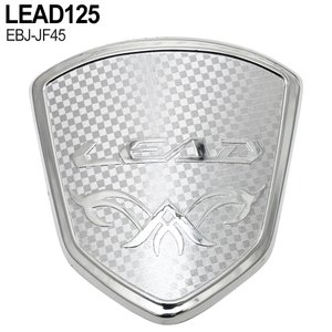 ホンダ リード125 JF45 外装 メッキ フューエルリッド カバー HONDA LEAD125 カウル フェンダー用の画像
