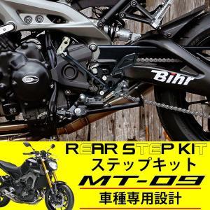 ヤマハ MT-09 トレーサー XSR900 バックステップ 6ポジション CNCアルミ 調整式 ステップ ブラック  MT09 カスタムパーツ|topsense