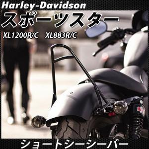 ハーレー スポーツスター シーシーバー XL1200R XL1200C XL883R XL883C ブラック バックレスト 純正適合 ハーレーダビッドソン用 外装 カスタムパーツ|topsense