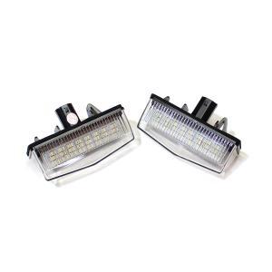 トヨタ プリウス 30系 40系 LEDライセンスランプ LED ナンバー灯 2個セット TOYOTA カスタム パーツ ハイブリッド対応 片側24連LED|topsense