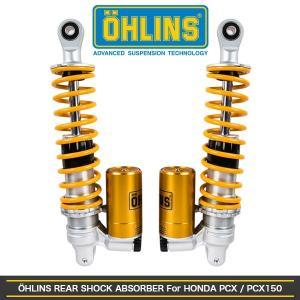 オーリンズ リアサス ホンダ PCX125 PCX150 S36PC1 HO427 リアサスペンション シングル リアショック ショックアブソーバー topsense