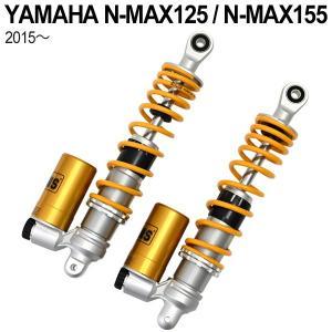 オーリンズ リアサス N-MAX125 N-MAX155 S36PC1 YA10025 リアサスペンション シングル リアショック  エヌマックス ショックアブソーバー|topsense