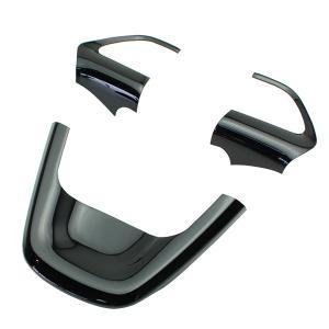 プリウス 50系 プリウスPHV ステアリングパネル ピアノブラック ハンドル カスタムパーツ インテリアパネル 内装 ドレスアップ パーツ|topsense