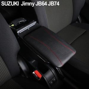 スズキ ジムニー JB64 シエラ JB74 アームレスト コンソールボックス 純正ホルダー対応 社外品 ブラック カスタムパーツ 小物 収納 トレイ|topsense