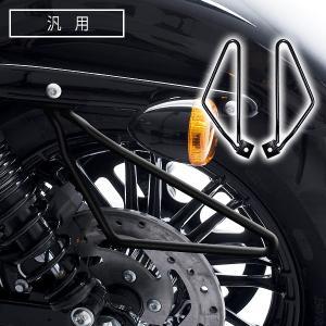 ハーレー スポーツスター XL883 XL1200 汎用 サドルバッグサポート ステー 左右セット ブラック アメリカン サイドバッグ サポート カスタム ドレスアップ|topsense