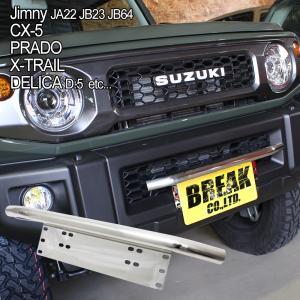 フロント パイプバンパー ナンバープレート ライトステー ステンレス 新型ジムニー ハスラー アウトドアクロカン JA22 JB23 JB64 カンガルーバー シルバー|topsense
