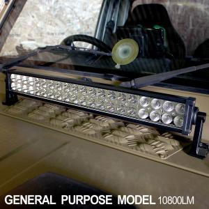 LED ライトバー 120W ワークライト 10800LM 12V 24V 作業灯 補助灯 オフロード 防水 汎用 フォークリフト SUV UTV バギー トラック 車 船舶 照明|topsense