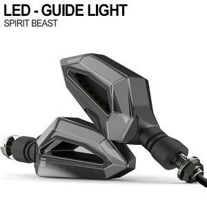 バイク 12v 汎用 LED ウインカー デイライト 左右セット LEDデイライト ブルー アンバー スモークレンズ LEDチップ 36発 M10ネジ SPIRIT BEAST|topsense