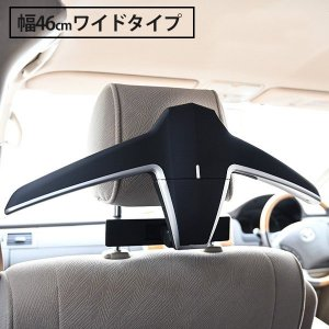 送料無料 レクサス ヘッドレストハンガー マルチハンガー 車用 ハンガー LEXUS CT200h ...