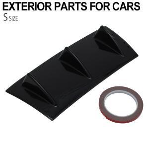 送料無料 汎用 リア ディフューザー バンパースポイラー シャークフィン Sサイズ ブラック 外装 エアロ  カスタムパーツ リヤ リップスカート|topsense
