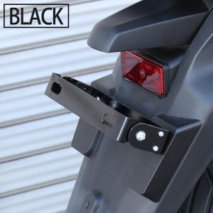 送料無料 バイク 汎用 ナンバープレート ステー ホルダー ブラケット パタパタ ライセンス プレート ステイ 角度調整  ブラック 外装 カスタムパーツ|topsense
