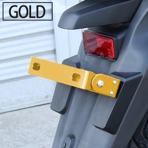 送料無料 バイク 汎用 ナンバープレート ステー ホルダー ブラケット パタパタ ライセンス プレート ステイ 角度調整  ゴールド 外装 カスタムパーツ|topsense