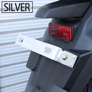 送料無料 バイク 汎用 ナンバープレート ステー ホルダー ブラケット パタパタ ライセンス プレート ステイ 角度調整  シルバー 外装 カスタムパーツ|topsense