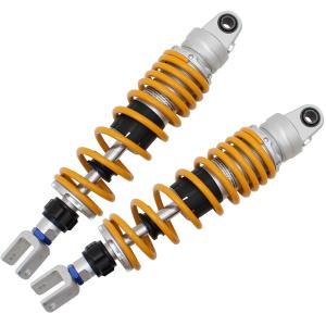 送料無料 汎用 340mm リアサスペンション 左右セット 減衰力調整 イエロー スプリング リアショック アブソーバー リアサス  バイク 外装 カスタム パーツ|topsense
