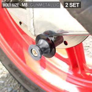 送料無料 バイク レーシングスタンドフック スイングアーム用 メンテナンス フック 2点セット 8mmボルト ガンメタ  外装 カスタム パーツ ファッションフック|topsense