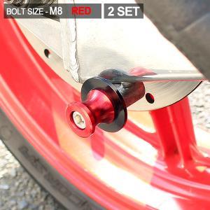送料無料 バイク レーシングスタンドフック スイングアーム用 メンテナンス フック 2点セット 8mmボルト レッド  外装 カスタム パーツ ファッションフック|topsense