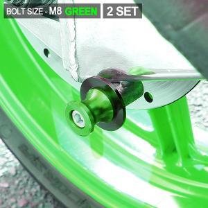 送料無料 バイク レーシングスタンドフック スイングアーム用 メンテナンス フック 2点セット 8mmボルト グリーン  外装 カスタム パーツ ファッションフック|topsense