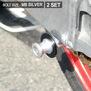 送料無料 バイク レーシングスタンドフック スイングアーム用 メンテナンス フック 2点セット 8mmボルト シルバー  外装 カスタム パーツ ファッションフック|topsense