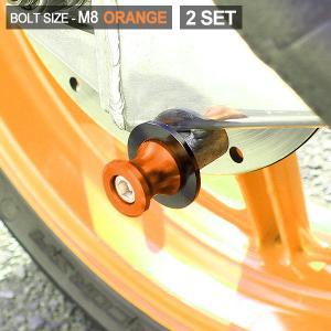 送料無料 バイク レーシングスタンドフック スイングアーム用 メンテナンス フック 2点セット 8mmボルト オレンジ  外装 カスタム パーツ ファッションフック|topsense