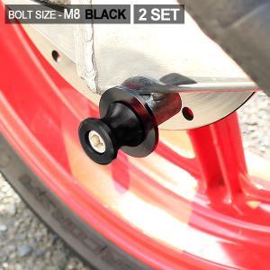 送料無料 バイク レーシングスタンドフック スイングアーム用 メンテナンス フック 2点セット 8mmボルト ブラック  外装 カスタム パーツ ファッションフック|topsense