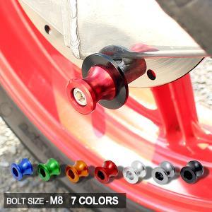 送料無料 バイク レーシングフック メンテナンス スタンドフック 同色2点セット 8mmネジ ガンメタ レッド グリーン  ブルー シルバー オレンジ ブラック|topsense