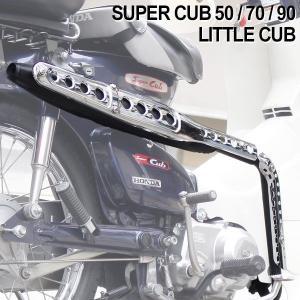 ホンダ スーパーカブ 専用品 C90 用 C50 C70 リトルカブ にも アップマフラー スクラン...