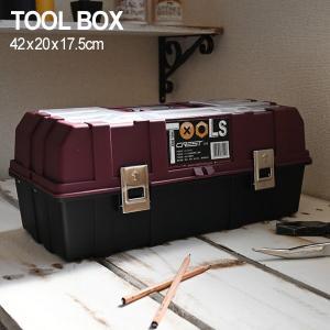送料無料 ツールボックス 3段式 片開き 軽量 プラハードケース 工具箱 収納ボックス ケース 道具箱 えんじ ブラック  42×20×17.5cm