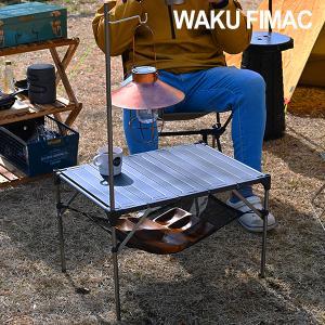 アウトドアテーブル ランタンスタンド 付き キャンプテーブル ソロ ロー テーブル ミニ アウトドア...