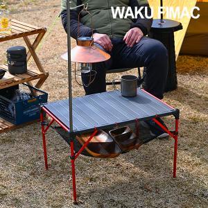 アウトドアテーブル ランタンスタンド 付き キャンプテーブル ソロ ロー テーブル ミニ アウトドア キャンプ 軽量 コンパクト 折りたたみ ランキング|トップセンス
