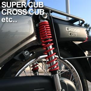 リアサスペンション リアショック 345mm レッド メッキ 汎用 バイク カスタムパーツ リアサス...