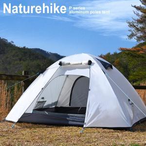 送料無料 Naturehike キャンプ テント アウトドア ギア 2人用 3人用 コンパクト 簡単...