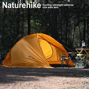 Naturehike テント 1人用 オレンジ スカート付 ソロキャンプ ペグ 付 コンパクト 収納...