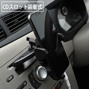 CDスロット用 スマホホルダー 車載 スマートフォン ホルダー 車載ホルダー カーアクセサリー 車載グッズ  内装用品|トップセンス