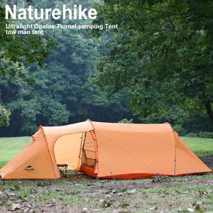 Naturehike キャンプテント 3人用 トンネルテント オレンジ コンパクト 収納 前室 防水...