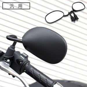 アドレスV125 PCX バイク 汎用 ショートミラー ロータイプ 左右セット ブラック 10mm 正ネジ アダプター付  ハンドルミラー カスタムパーツ|トップセンス