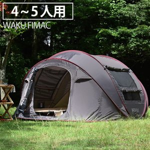 大型 ワンタッチ テント ポップアップ 簡易テント ドーム 1人用 2人用 3人用 4人用 5人用 ...
