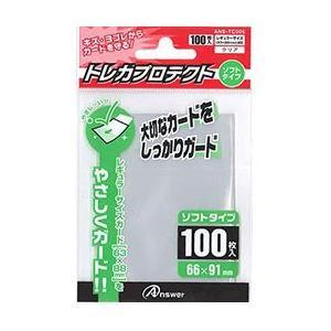アンサー レギュラーサイズカード用トレカプロテ...の関連商品6