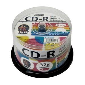 HI DISC CD-R 700MB 50枚ス...の関連商品5