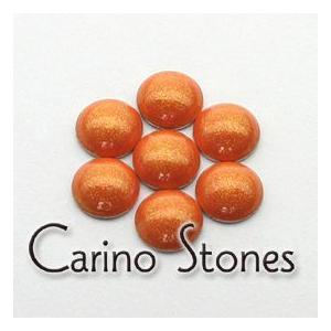 カリーノストーン オレンジ/グリッターカラー 2mm● スワロフスキーのおともに・・・♪ topstarjapan