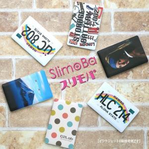 〜オトクな10個セット〜 ■カードサイズ■ 【無地】 スリム&コンパクト モバイルバッテリー 【Slimoba / スリモバ】 topstarjapan