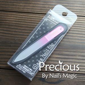 【新発売!!】 〜洗って何度でも使える〜 ガラスの爪やすり【チェコ製】 Precious Pink|topstarjapan