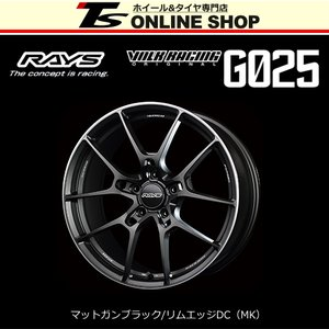 RAYS VOLK RACING G025 9.5J-18インチ (45) 5H/PCD120 MK ホイール1本 レイズ ボルクレーシング