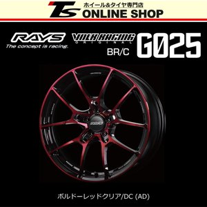 RAYS VOLK RACING G025 BR/C 9.5J-19インチ (44) 5H/PCD114.3 AD ホイール1本 レイズ ボルクレーシング