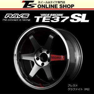 RAYS VOLK RACING TE37SL 9.0J-17インチ (22) 5H/PCD114.3 PG ホイール1本 レイズ ボルクレーシング