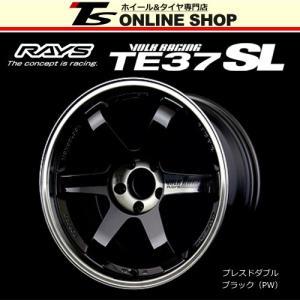 RAYS VOLK RACING TE37SL 9.0J-18インチ (45) 5H/PCD114.3 PW ホイール1本 レイズ ボルクレーシング